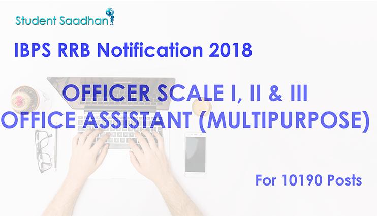 ibps rrb 2018 notification pdf